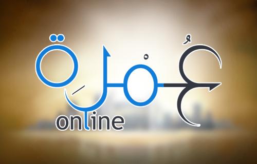 3omra Online