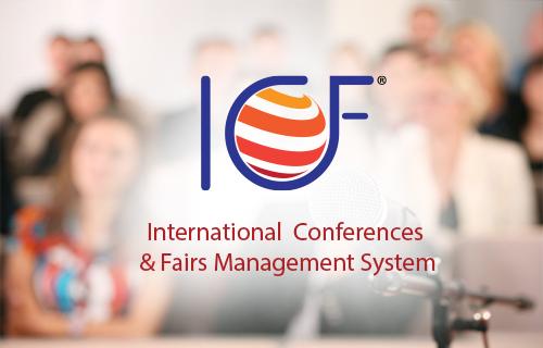 ICF نظام إدارة المؤتمرات والمعارض الدولية