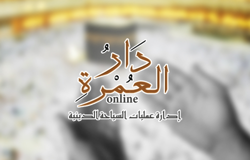 Dar Elomra Online