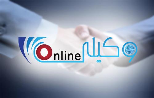 Wakeely online