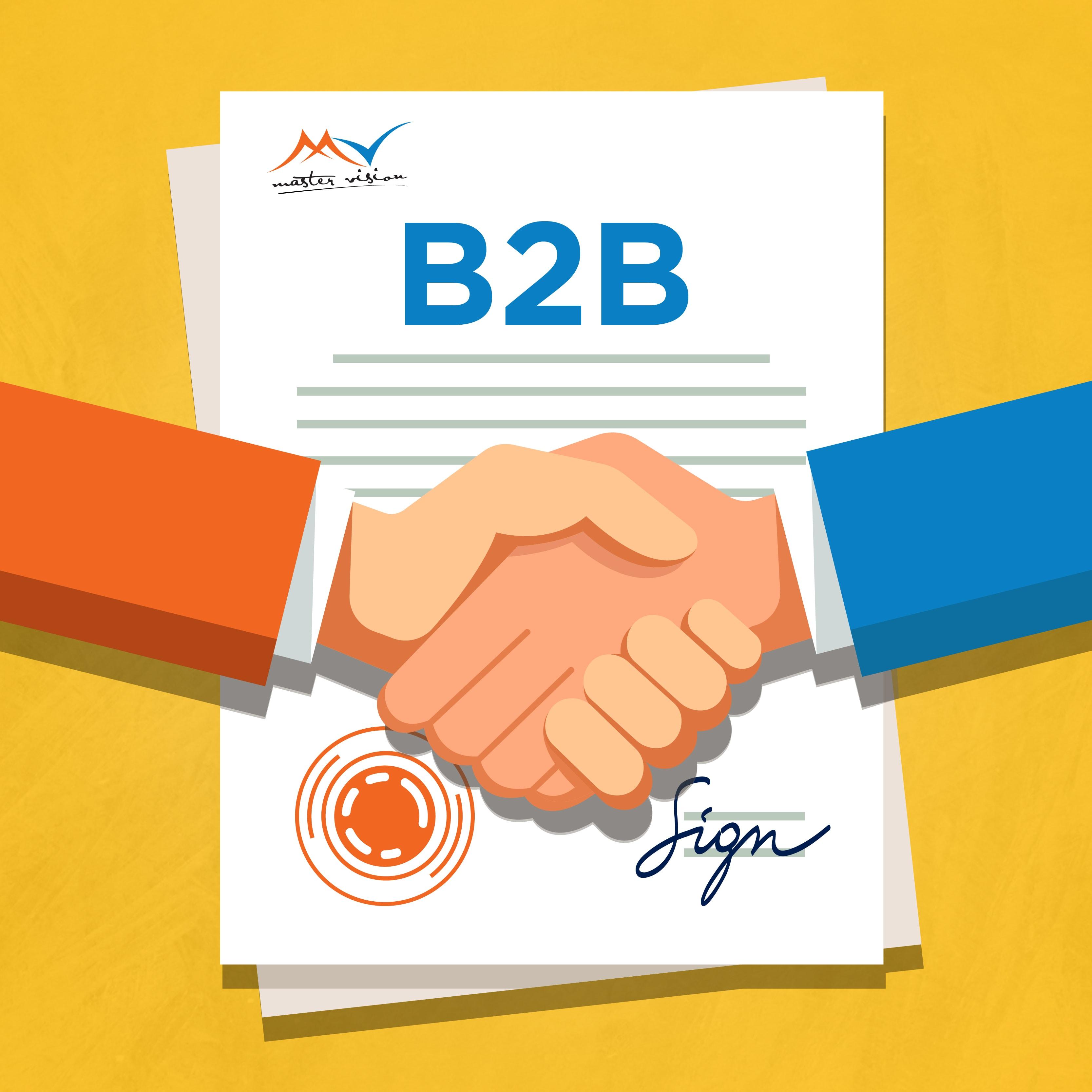 تطبيقات الــ B2B