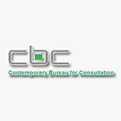 شركة CBC للإستشارات المعاصرة