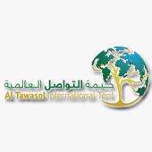 Al Tawasol International tent