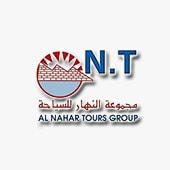 El Nahar tours