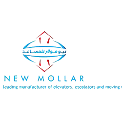 شركة نيوموللر للمصاعد