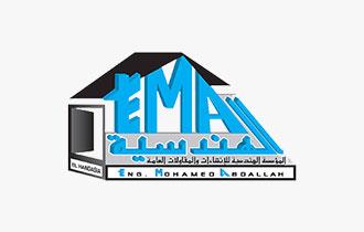 الشركة الهندسية للإنشاءات والمقاولات