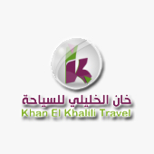 Khan el Khalili tourism
