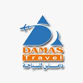 داماس للسياحة