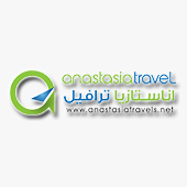 Anastasia Travel