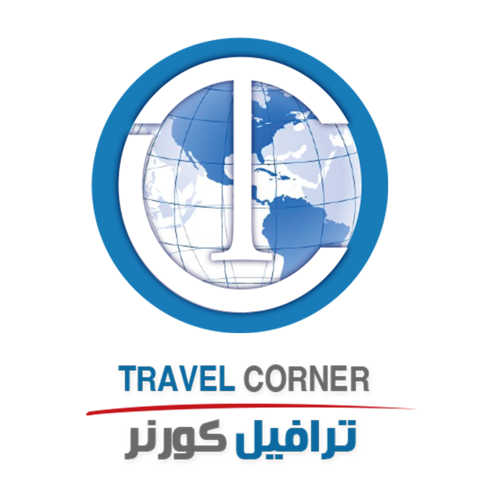 Travel corner
