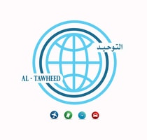 El Tawheed For Integrated Tourism Services